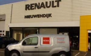 Bekijk Hema Hoofddorp / Zwanenburg